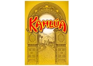 kahlua_label__22824