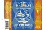 Brewery-Ommegang-Great-Beyond-Double-IPA